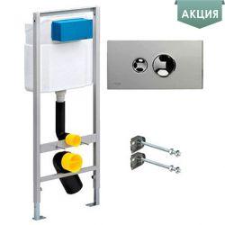 Верхний душ Hansgrohe Select E 300 3jet